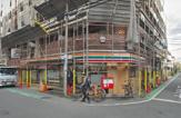 セブンイレブン西宮甲子園口2丁目店
