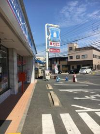 ローソン 堺土塔北店の画像1