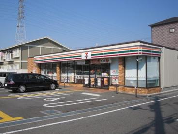 セブンイレブン 堺深井水池町店の画像1