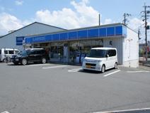 ローソン 羽曳野島泉9町目店