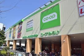 コープ花畑店の画像1