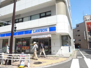 ローソン 浅草七丁目店の画像1