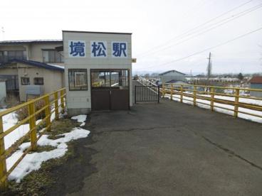 境松駅の画像1