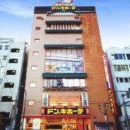 ドン・キホーテ 上野店の画像1