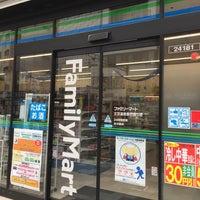 ファミリーマート 文京湯島春日通り店の画像1