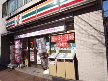 セブンイレブン 文京本郷4丁目店の画像1