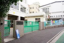 文京区立指ケ谷小学校の画像1