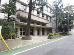 文京区立明化小学校の画像1