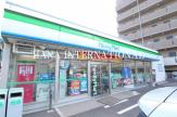 ファミリーマート 大島四丁目店