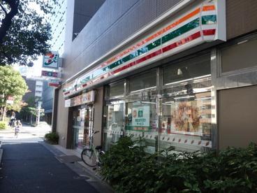 セブンイレブン 新宿水道町店の画像1