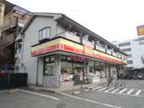 デイリーヤマザキ多摩永山店