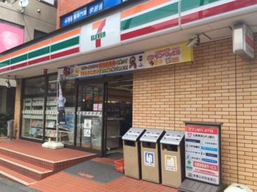 セブンイレブン多摩センター 駅前店の画像1