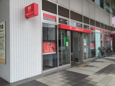 三菱東京UFJ銀行 多摩センター支店の画像1