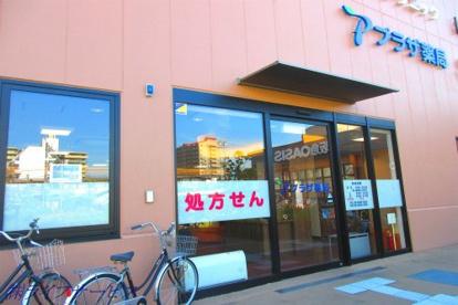 プラザ薬局神崎川店の画像1