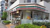 セブンイレブン 文京湯島2丁目店