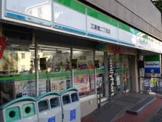 ファミリーマート 江東橋二丁目店