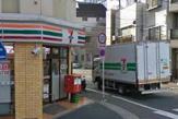 セブンイレブン 墨田押上1丁目店