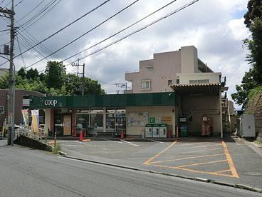 ユーコープ 芹が谷店の画像1