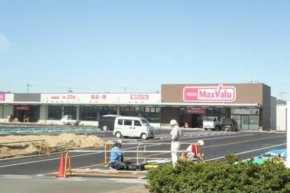 Maxvalu(マックスバリュ) 大津月輪店の画像1