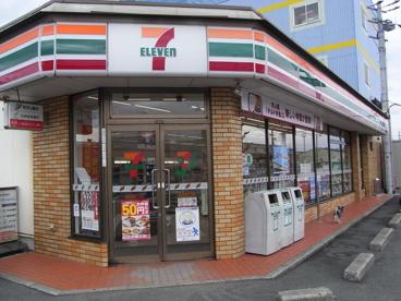 セブンイレブン 東大阪加納8丁目店の画像1