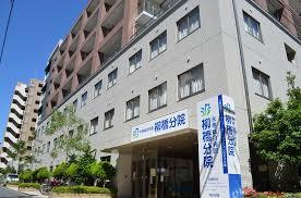 永寿総合病院柳橋分院の画像1