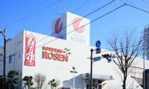 SOTETSU ROSEN(そうてつローゼン) 山手台店