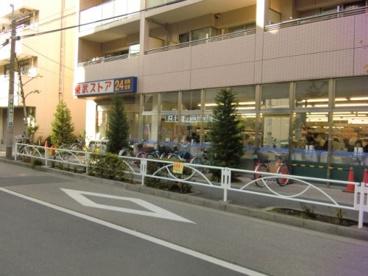 東武ストア 業平店の画像1