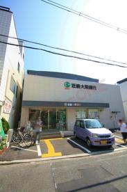 近畿大阪銀行 羽衣支店の画像2