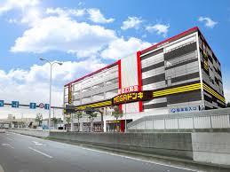 ドンキ西新井店の画像1