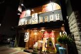 寿司居酒屋や台ずし 大国町店