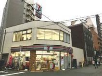 セブンイレブン 大阪大国1丁目店