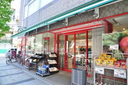 まいばすけっと 錦糸町駅西店の画像1