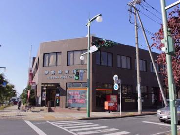 伊勢崎郵便局の画像1