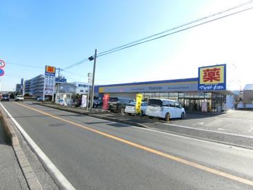 ドラッグストア マツモトキヨシ 柏酒井根店の画像1