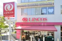 リンコス 高輪店