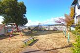 赤塚児童公園