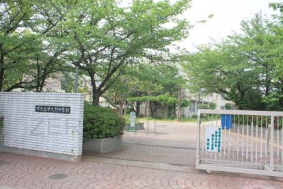 堺市立津久野中学校の画像2