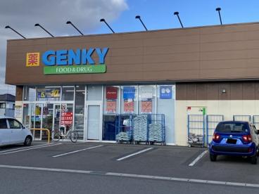 GENKY(ゲンキー) 福岡町店の画像1