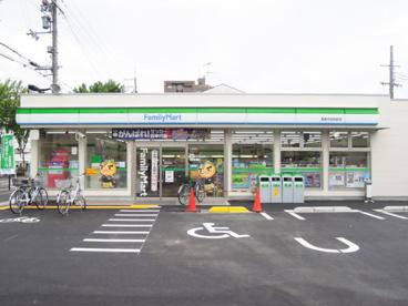 ファミリーマート 箕面市役所前店の画像1
