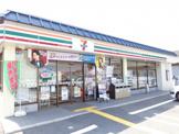 セブンイレブン京都久世殿城町店