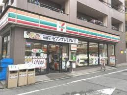 セブンイレブン 池袋本町店の画像1