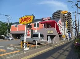 デニーズ北池袋店の画像1