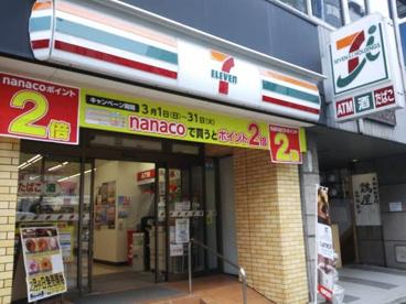セブンイレブン 豊島南池袋明治通り店の画像1