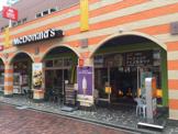 マクドナルド 多摩センター店