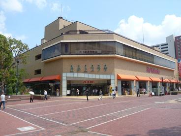 イトーヨーカ堂多摩センター店の画像3