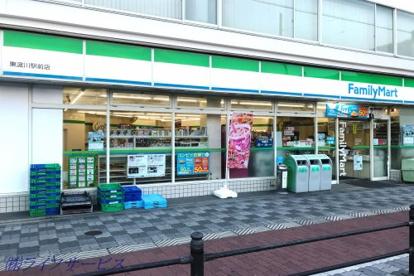 ファミリーマート 東淀川駅前店の画像1
