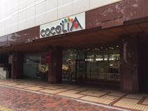 ココリア 多摩センター