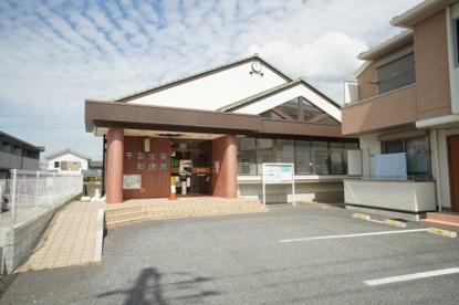 千葉生実郵便局の画像1
