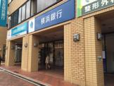 横浜銀行 多摩センター 支店