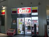 デイリーヤマザキ 西新井栄町店